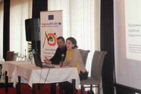 Финална конференция във Виница,  Македония