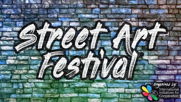 """Младежки обмен """"Street Art Festival"""""""